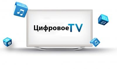 Цифровая телесеть второго мультиплекса в Самарской области заработала в полном объеме
