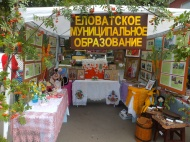 90 летний юбилей Самойловского района