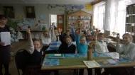 V I День поэзии С.Я. Маршака в детских библиотеках