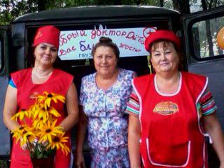 Праздник День села.Коллектив больницы