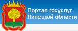 Региональный портал государственных услуг