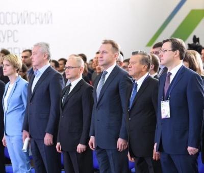 Регистрация на конкурс «Лидеры России» открыта до 24 октября
