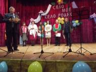 8 октября 2018 г.в Гороховском сельском поселении прошёл День села