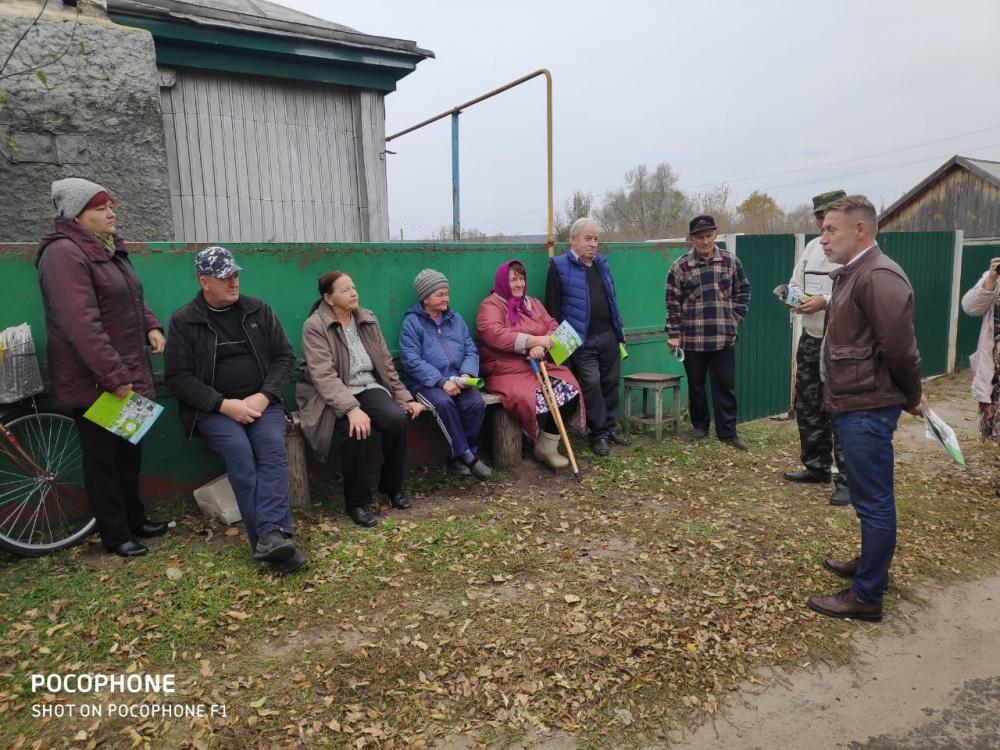 11 октября прошел сход граждан на ул. Садовая с. Гороховка