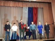 Информация о проведённых мероприятиях, посвящённых Дню народного единства.