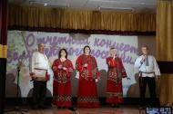 Отчетный концерт участников художественной самодеятельности Залуженского, Лисянского и Никольского домов культуры
