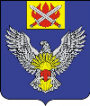 Администрация Ивановского сельского поселения