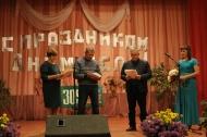 309 лет селу Лозовое