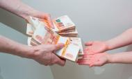 Ответственность за незаконные схемы обналичивания денежных средств и вовлечение граждан в теневые финансовые потоки
