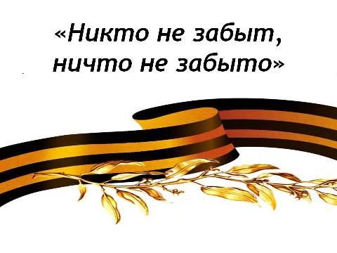 В Мирном с почестями захоронили останки бойца Красной Армии