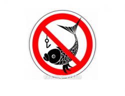 О запрете рыбной ловли