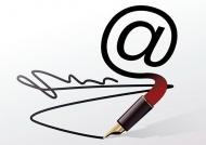 Расширение возможностей использования сертификата электронной подписи