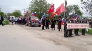 В ст. Камышеватской пройдет акция «Бессмертный полк»