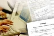 Оплата за выписку из реестра недвижимости: что нужно знать заявителю
