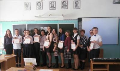 Конкурс « Литературный лабиринт»