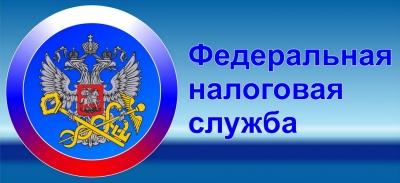 ФНС России проводит онлайн – опрос граждан  по оценке работы  по противодействию коррупции