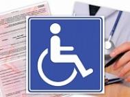 """О новом документе """"О порядке и условиях признания лица инвалидом"""""""