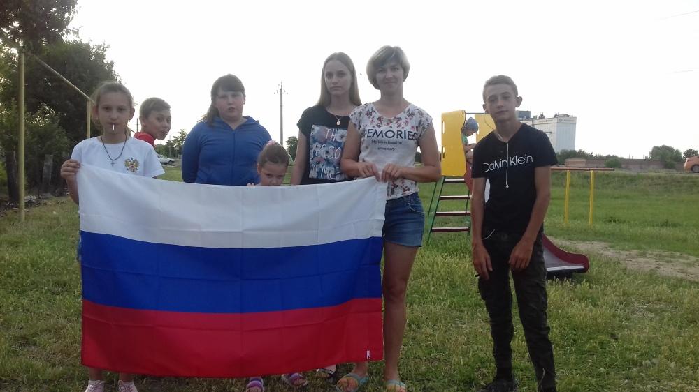11 июня была проведена викторина, посвященная дню России