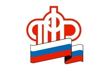 Пенсионный фонд выплатит семьям с детьми до 16 лет дополнительные 10 тысяч рублей