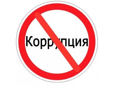 Антикоррупционные линии в  Управлении Росреестра по Вологодской области