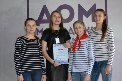Мы -  призёры областного конкурса «Лидер Воронежской области XXI века»
