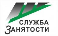 C Днем основания государственной службы занятости Российской Федерации