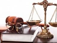 Об оказании бесплатной юридической помощи.