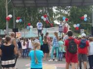 Познавательная развлекательная программа, посвященная Дню России