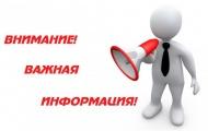 Кадастровая палата по Воронежской области приглашает  граждан на прием