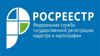 Результаты проведения Кимовским отделом Управления Росреестра по Тульской области административного обследования