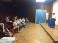 30.05.2018 в лекционном зале «Дома культуры» прошли публичные слушания