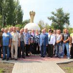 В парке «Солнечный» состоялась церемония открытия памятного знака воинам-землякам, принявшим участие в локальных войнах