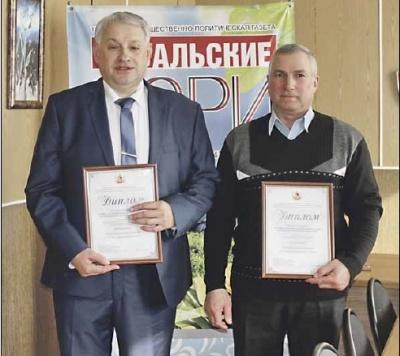 Два сельских поселения стали финалистами ежегодного публичного областного конкурса «Лучшее муниципальное образование»