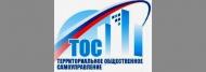 Совещание Главы с руководителями ТОС о наведении санитарного порядка на территории поселения.