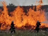 Информация об установлении особого противопожарного режима