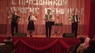 Поздравления жительницам села Лозовое