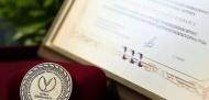 """Руководство по участию в конкурсе  """"Успех и безопасность"""" для МО"""