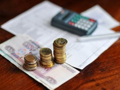 Как вернуть излишне/ошибочно внесенную плату за предоставление сведений из ЕГРН
