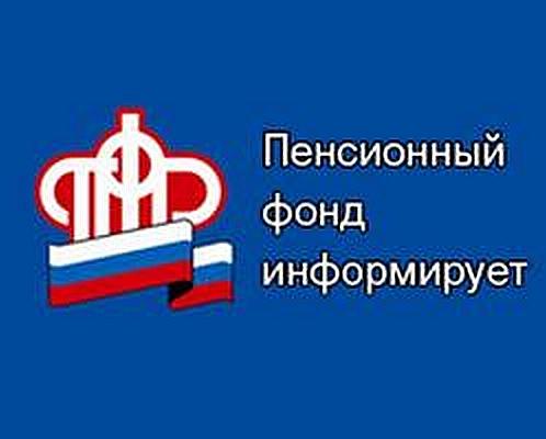 Социальная доплата до уровня прожиточного минимума пенсионера в субъекте РФ