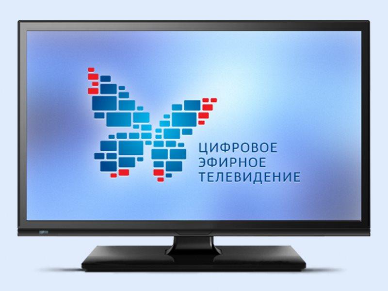 Информация о работе цифрового телевидения