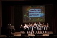 О концерте день Учителя 5 октября