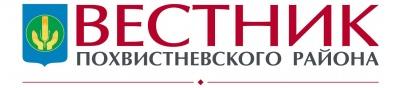 """Объявлена подписка на газету """"Вестник Похвистневского района"""""""