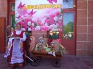 """Районный фестиваль событийного туризма """"Дрезгаловская рассыпуха"""""""