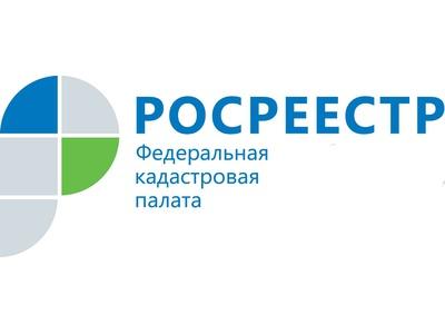 """Кадастровая палата рекомендовала внести контактные данные в ЕГРН для упрощения оформления """"лишних метров"""""""