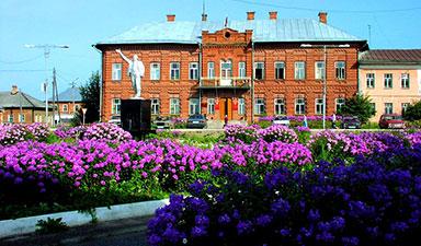 Городское поселение город Солигалич Солигаличского муниципального района Костромской области