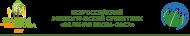 """Иванчинское сельское поселение приняло участие во Всероссийском экологическом субботнике """"Зеленая весна-2017"""""""