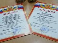 Награждение коллектива Молодежного комплексного центра Кущевского сельского поселения