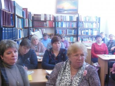 6 февраля 2018 года в читальном зале центральной районной библиотеки  состоялся семинар библиотечных работников