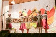13 октября 2018 г. на территории Дерезовского сельского поселения прошел праздник «День села».