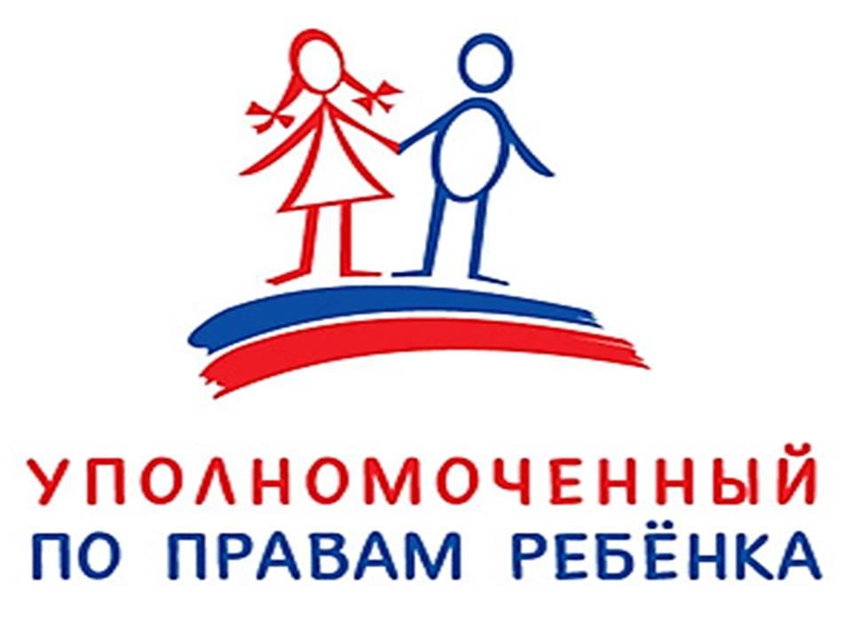 Конференция с Анной Кузнецовой, уполномоченным по правам ребенка при Президенте РФ